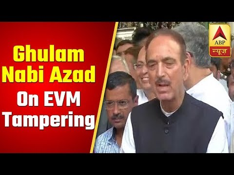 Ghulam Nabi Azad Reacts Over EVM Tampering Reports | ABP News