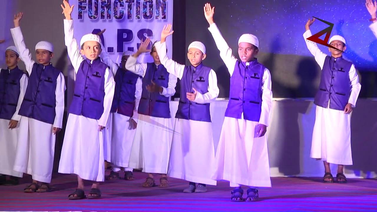 Kabhi Aye Naujawan Muslim - Children Performe  2018