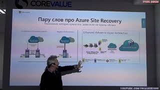 Steel Drum/Стальной Бубен - доклад по реализации проектов Azure Site Recovery или DevOps vs SysAdmin
