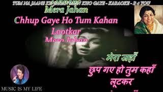 Tum Na Jane Kis Jahan Me Kho Gaye Karaoke With Scrolling Lyrics Eng. & हिंदी