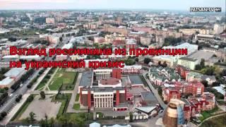 Patsan.TV - Что думают россияне о Украине-2
