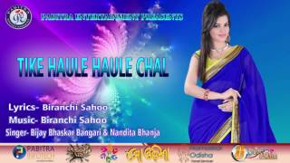 Tike Haule Haule Chal//Superhit Odia Modern Album Song//Popular Exclusive Song