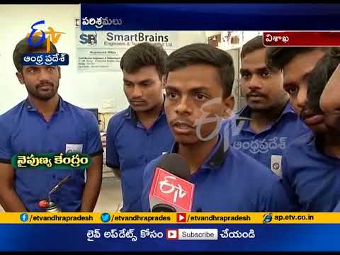This Skill Development Institute | Create Employment to Youth | Vizag