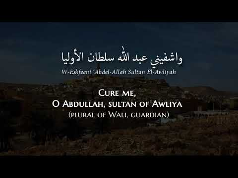 Cheb Khaled, Rashid Taha, Faudel - Abdel-Qader (Algerian Arabic) Lyrics + Translation - عبدالقادر