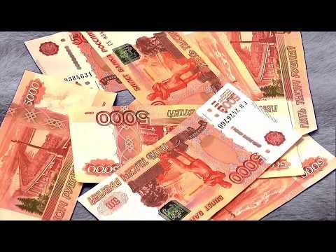 Медитация как привлечь деньги. Я люблю деньги - деньги любят меня! 💰💰💰