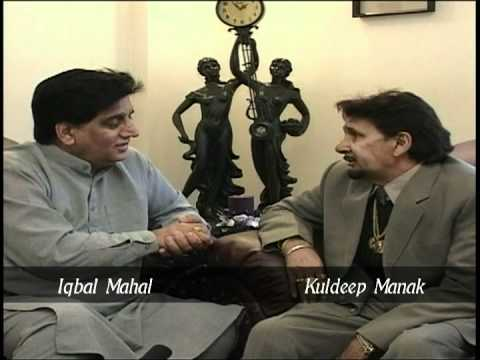 Kuldeep Manak And Iqbal Mahal 2005