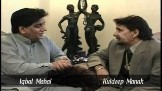 Kuldeep Manak And Iqbal Mahal 2005