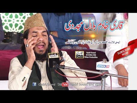 Tilawat Quran pak - Qari Khadim Bilal Mujadadi -