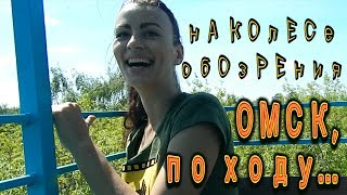 Сергей Попов: Праймериз в Омске можно считать состоявшимися!