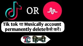 Tik tok ya Musically account permanently delete kaise karen | how to delete tik tok account 2019