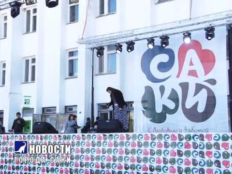 В Саках отметили День народного единства - привью к видео 1hQikGZhKbc