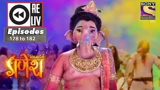 Weekly Reliv - Vighnaharta Ganesh - 30th April to 4th May 2018 - Episode 178 to 182