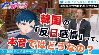 テレビ東京バーチャルアナウンサー「相内ユウカ」がWBS解説キャスターを...