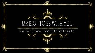 Mr Big - To Be With You (Acoustic Karaoke Version) Cover By ApoyAnesth