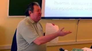 видео Порядок оформления акта о случае профессионального заболевания / КонсультантПлюс