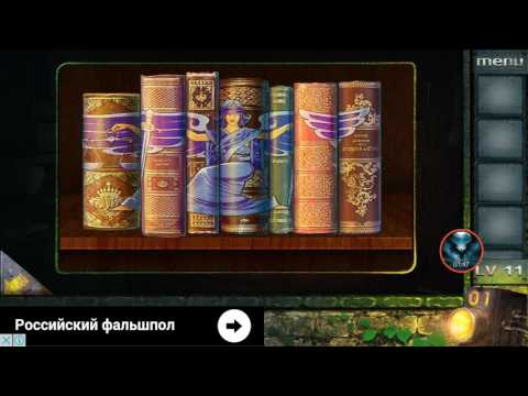 Escape Game 50 Rooms 2 Level 11 Walkthrough