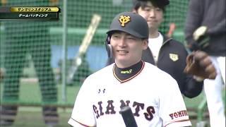 丸佳浩が実戦形式のシート打撃でヤングマン・田口と対決!最高出塁率の選球眼が光る!