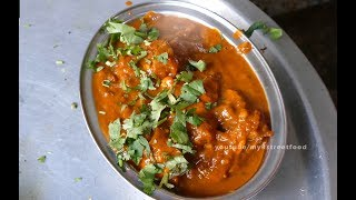 PUNJABI DHABA STYLE CHICKEN CURRY | TASTY CHICKEN CURRY
