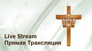 LIVE 31 01 2021 Philadelphia Church International Live Stream