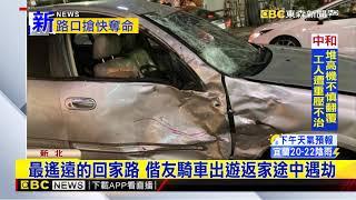 轎車疑搶快左轉 騎士直行遭撞重傷不治