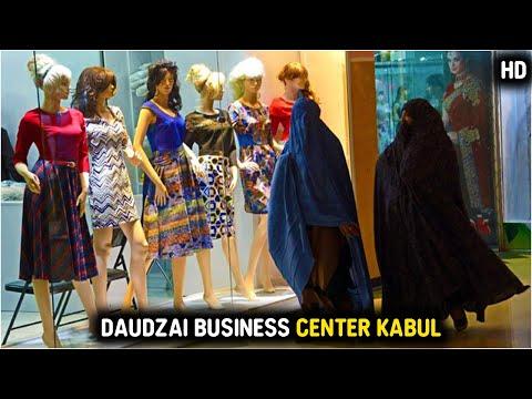 luxury business center kabul Afghanistan | Daudzai Business Center | 2020 | HD