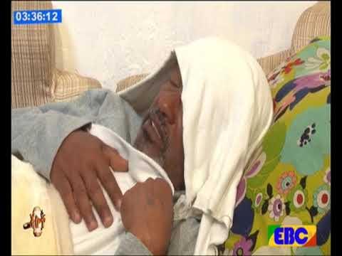 Ethiopian Movie 2017 On EBC TV - Nuzazihe