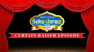 Mrs Punjaban 2018 | Curtain Raiser | Season 8