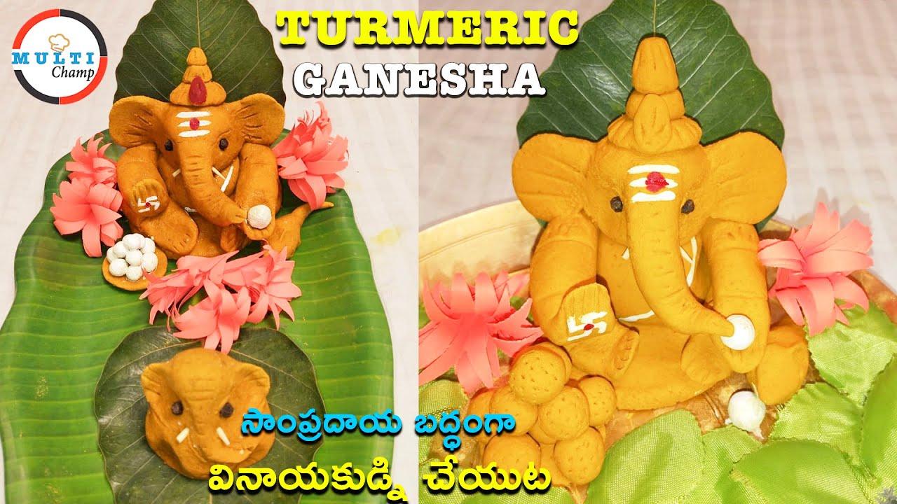 సాంప్రదాయ బద్ధంగా వినాయకుడ్ని చేయుట |చాలా ఈజీగా ఎవ్వరైనా వినాయకుడిని చేసేయొచ్చు |How to Make Ganesha
