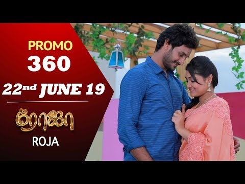 Roja Promo 22-06-2019 Sun Tv Serial Online