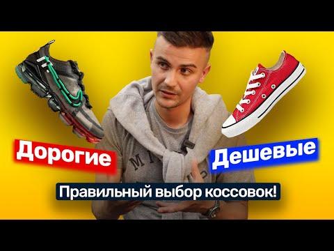 Это обязательно нужно знать перед покупкой беговой обуви