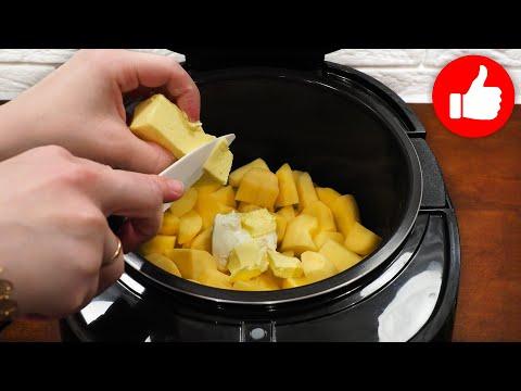 Картошка в мультиварке кубиками