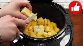 Вот так нужно готовить КАРТОШКУ в мультиварке Вкусно просто и быстро