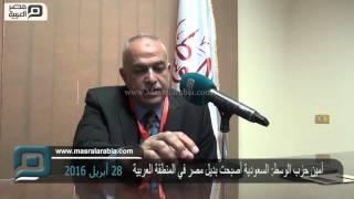 مصر العربية | أمين حزب الوسط: السيسي امتداد لسياسات مبارك