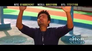 Jindagani Bagney Pani - Sisa Nepali Movie - New Nepali Song 2014