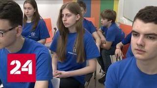 Урок профориентации: школьники опасаются, что их заменят роботы