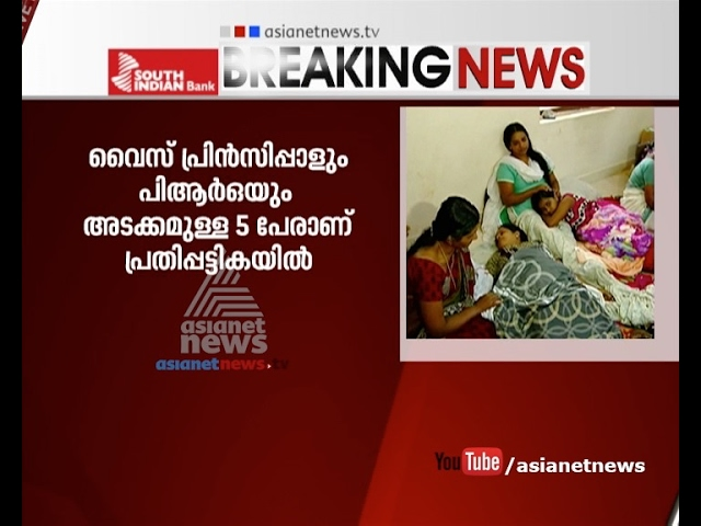 Death of Jishnu: Nehru Group chairman named first accused
