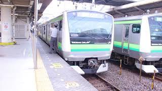 JR東日本 E233系車両 横浜線 各駅停車桜木町行 東神奈川駅(2番線発車メロディ)