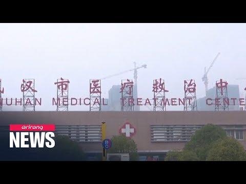 Chinese Authority Says Pneumonia Outbreak In Wuhan May Be New Coronavirus