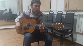 Жүрегіңді жұбатуға арналады бұл әнім на гитаре (Абай Амангелдиев)
