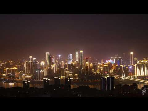 Chongqing - 重庆 | DJI Mavic Air