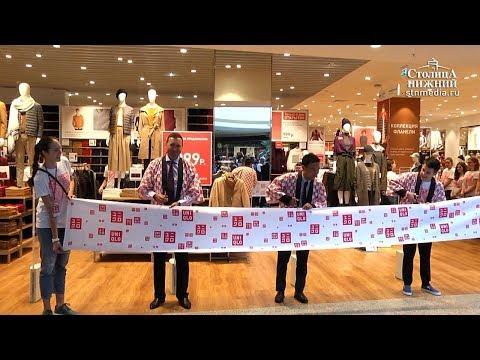 Магазин одежды бренда Uniqlo открылся в Нижнем Новгороде