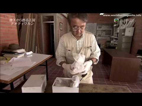 [Cantonese] Mexico world heritage site :: Pre Hispanic City of Teotihuacan 墨西哥世界遗产 特奥蒂瓦坎