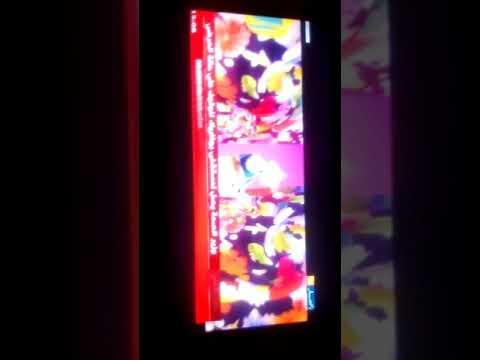 ظهور bts على قناة النهار tv الجزائرية 😍😍