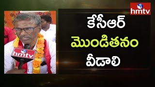 Left Party Leaders face to Face over TSRTC Strike | TSRTC Strike Day -13 | hmtv Telugu News