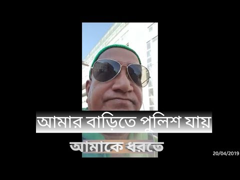 Sefat Ullah Sefuda Official | Facebook Live Videos |