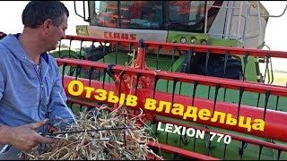 видео Характеристика сельского хозяйства Тамбовской области