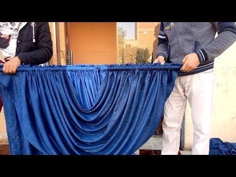 طريقة تصميم ستارة على مواسير سهلة جدا واحترافيةHow to make a curtain on pipes professionally