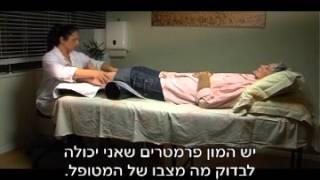 טיפול בנדודי שינה ומתח