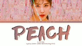IU Peach Lyrics (아이유 복숭아 가사) (Color coded lyrics)