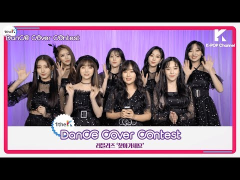 [1theK Dance Cover Contest] Lovelyz(러블리즈) _ Lost N Found(찾아가세요)(mirrored ver.)